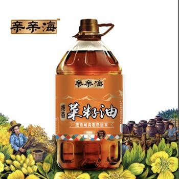 亲亲海 纯香菜籽油 5L