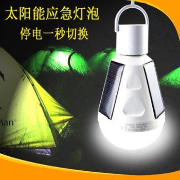 太阳能灯泡LED室内户外停电家用应急照明灯自动充智能帐篷灯太阳能灯户外led灯泡家用E27节能灯太阳能应急灯防水野营灯