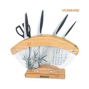 沃生(VOSIN) 刀具新月套装 VSD0108A