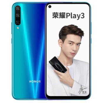 荣耀/HONOR Play3手机 4G+64G 4G+128G 6G+64