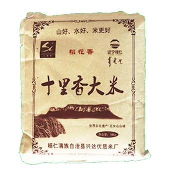 十里香稻花香二号大米10kg