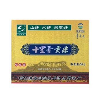 十里香贡米5kg