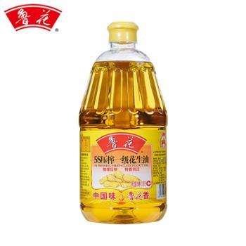 鲁花 压榨一级花生油食用油 1.8L