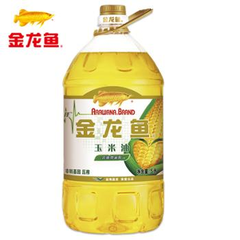 金龙鱼 玉米油 食用植物油 5L