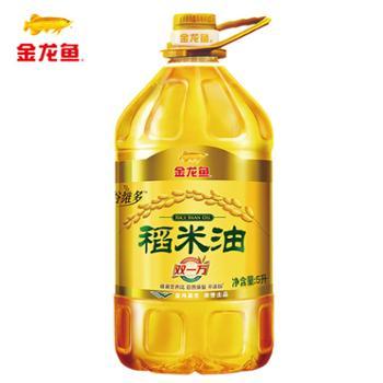 金龙鱼 谷维多稻米油 食用油 5L