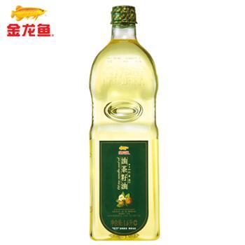 金龙鱼油茶籽油1.6L 食用油