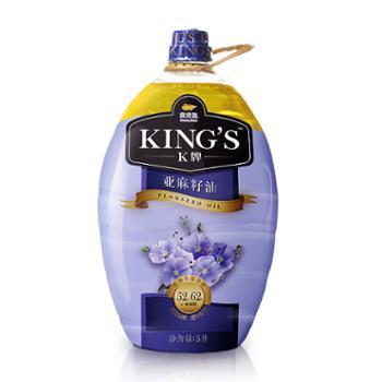 金龙鱼king's亚麻籽油5L