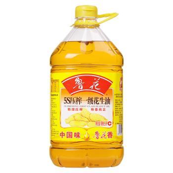 鲁花 5S压榨一级花生油 食用油 5L