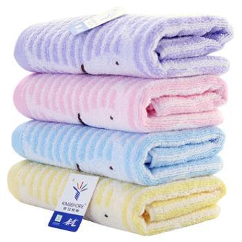金号纯棉条纹毛巾面巾4条装