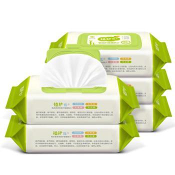 植护婴儿护理湿巾纸80抽5包带盖