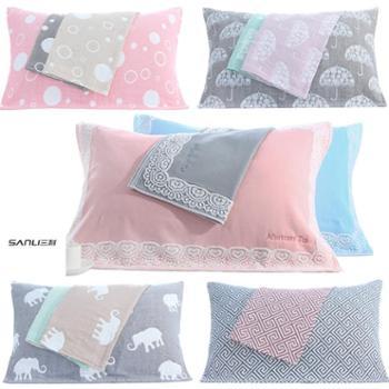 三利纯棉枕巾枕头巾一对2条装