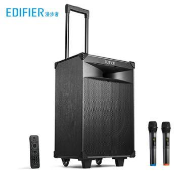 Edifier/漫步者PW312便携移动无线蓝牙音响广场舞K歌拉杆音箱户外带话筒