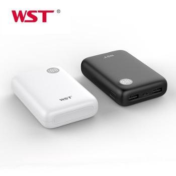 WST迷你10000毫安充电宝数显便携超薄小巧智能手机移动电源苹果配件华为小米OPPOvivo通用DL519