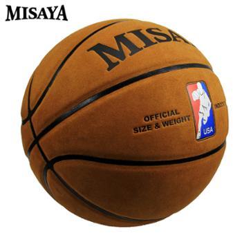 MISHAYA翻毛皮篮球7号标准球超纤皮手感