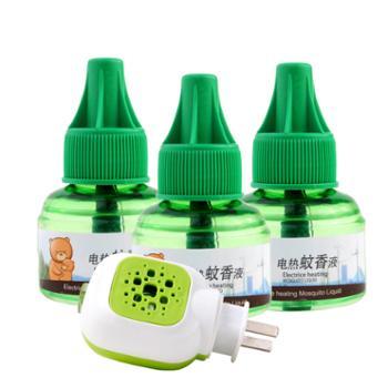 巴比诺电热蚊香液3瓶1加热器驱蚊器无味灭蚊