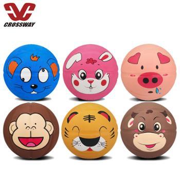 克洛斯威儿童5号小篮球小学生幼儿园小孩橡胶球