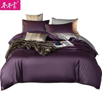 冬冬宝60S长绒棉四件套双拼纯棉床上用品适用于1.5/1.8米床