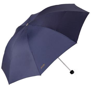天堂伞307E碰三折雨伞碰击布伞面折叠伞