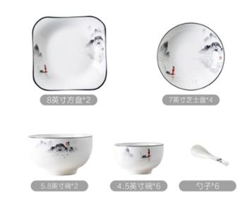菲米生活(PHMI)碗碟套装骨瓷餐具陶瓷盘子家用面碗汤碗墨色江南20件组合