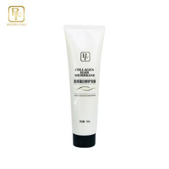 BF品牌胶原蛋白修护发膜300g顺滑改善毛躁发质发膜