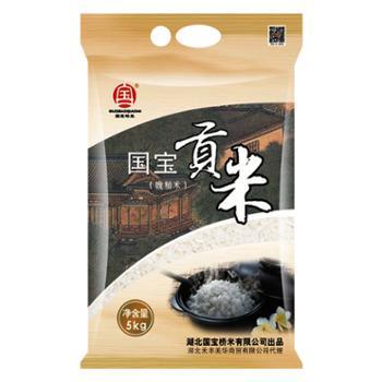 国宝桥米京山特产国宝贡米5kg