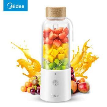 Midea/美的果汁机迷你榨汁杯充电便携式电动小型榨汁机多功能学生