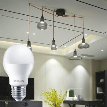 飞利浦经济型LED球泡3.5W5W7W9W12WE27节能省电新款灯泡