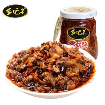 乡坛子 拌饭下饭菜 香菇酱组合装(香辣味、豉香味、家常味、鲜香味) 220g*4瓶