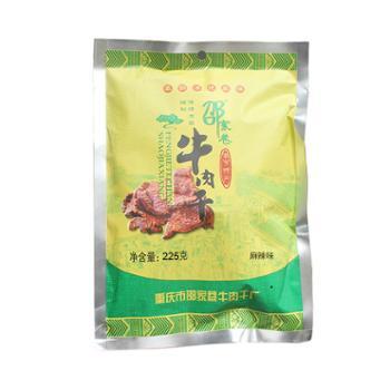 邵家巷 奉节特产当地名小吃邵家巷牛肉干麻辣味 225g