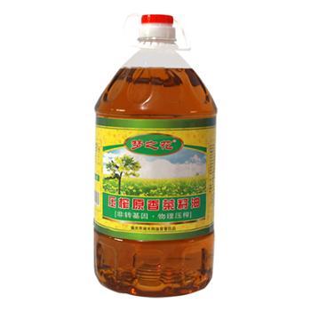梦之花 压榨原香菜籽油 5L*4瓶/件
