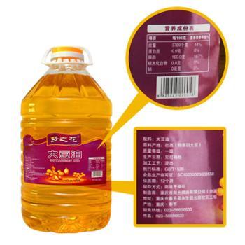梦之花 精炼大豆油 20L/件