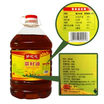梦之花 纯正菜籽油 15L/桶