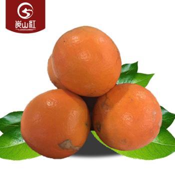崀山红 湖南新宁崀山丑橙5斤装(带箱毛重) 60-75