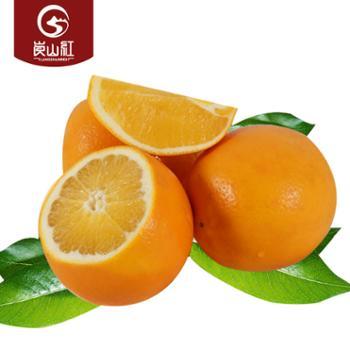 崀山红 湖南崀山橙8斤礼盒装新鲜脐橙(毛重) #65-75