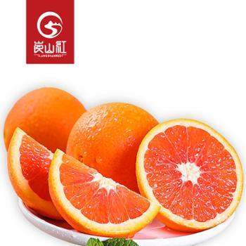 崀山红 湖南崀山红心橙5斤装(毛重) 果径#60-70