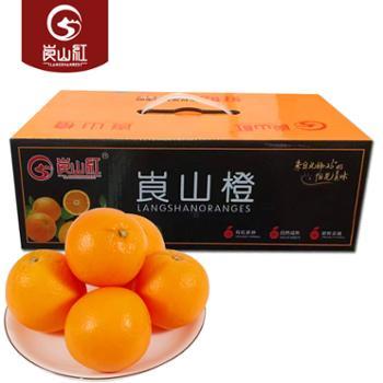 崀山红 崀山橙12个礼盒装 5斤 65-75mm 带箱