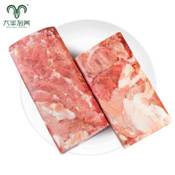 大羊为美 盐池滩羊肉 肉砖 1000g
