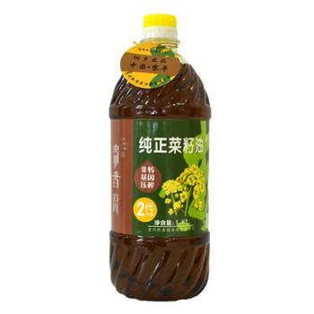 贵香源 纯正菜籽油1.8L 非转基因物理压榨食用油