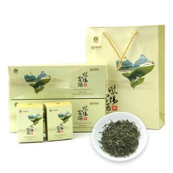闽秦绿茶紫阳富硒茶120g盒装
