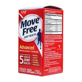 SCHIFF MOVEFREE 氨基葡萄糖维骨力氨糖软骨素 红瓶 170粒
