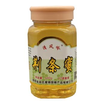 清风岭 荆条蜜 500g