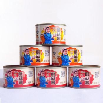 菇老大蘑菇酱125g×6罐装