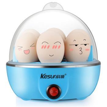 科顺/Kesun煮蛋器ZD0001多功能家用煮蛋器全自动蒸蛋器