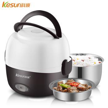 科顺/Kesun JX-818多功能蒸煮电热饭盒 上班族外带饭盒 1.2升