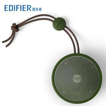 漫步者 无线便携蓝牙音箱无线扩音器 M80