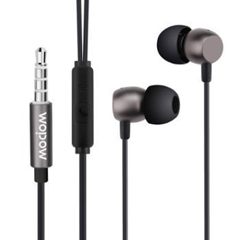 沃品/wopow 金属入耳式有线耳机 AU19
