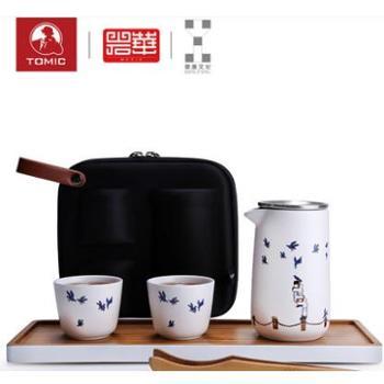 特美刻快客杯一壶二杯便携旅行陶瓷功夫茶具套装两茶杯家用茶壶