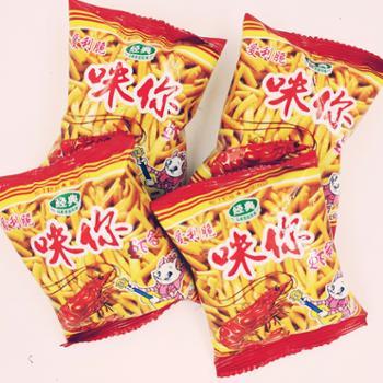 爱利脆咪咪你虾条零食薯条片小吃膨化食品独立小包混合口味500g