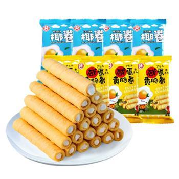 京麟夹心蛋卷饼干食品香酥蛋卷零食36支200g