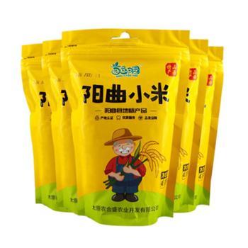 首邑田园阳曲小米400g*5袋装 月子米宝宝米 黄小米